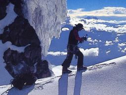 Восхождение на вулкан Котопакси